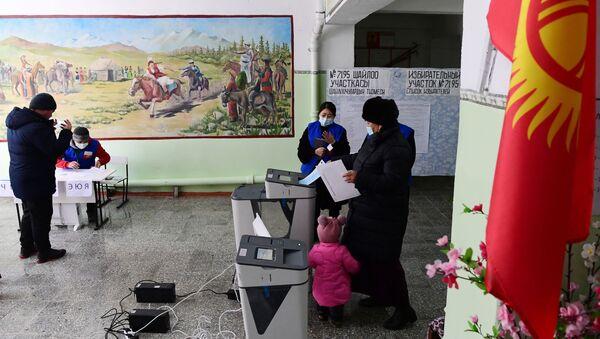 Elecciones en Kirguistán - Sputnik Mundo