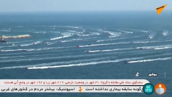 Irán celebra un desfile naval en el Golfo Pérsico - Sputnik Mundo