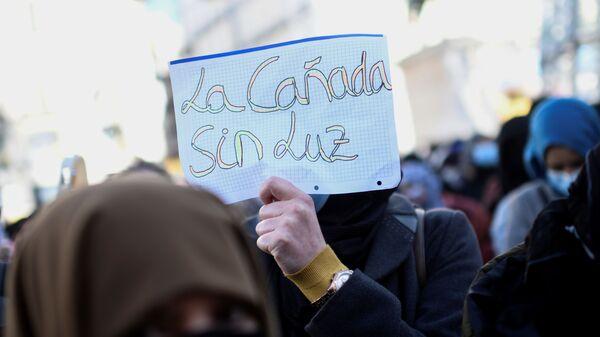 Protesta contra los cortes de energía en la Cañada Real. Madrid, 3 de diciembre de 2020 - Sputnik Mundo