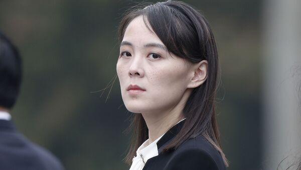 Kim Yo-jong, hermana de Kim Jong-un - Sputnik Mundo