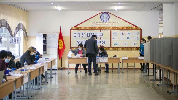 Elecciones presidenciales en Kirguistán - Sputnik Mundo