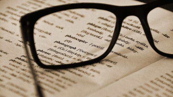 Un diccionario inglés - Sputnik Mundo