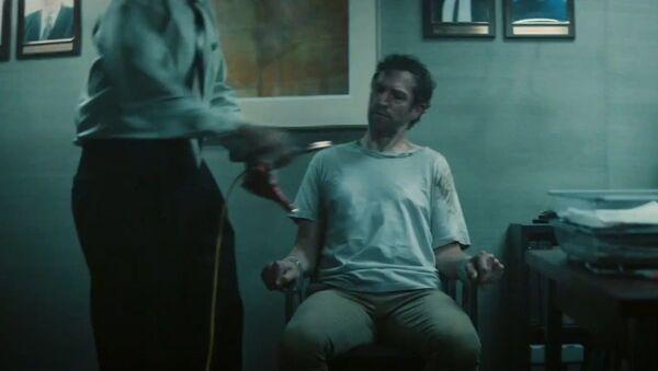 Fragmento de un anuncio de la empresa Vroom - Sputnik Mundo