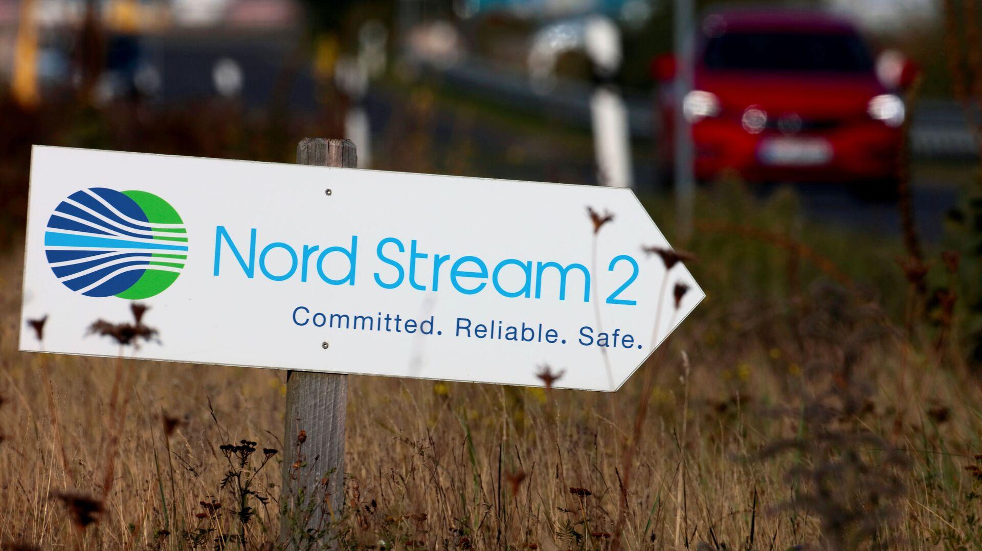 Nord Stream 2 - Sputnik Mundo, 1920, 16.03.2021
