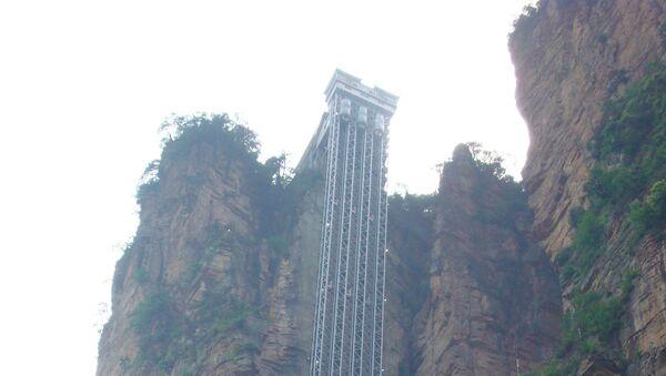 Ascensor Bailong en China - Sputnik Mundo