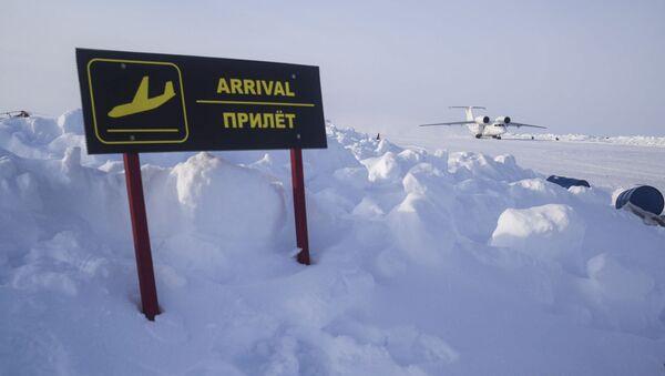 Una pista de aterrizaje en el Ártico (archivo) - Sputnik Mundo