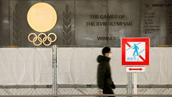 Logo de los Juegos Olímpicos - Sputnik Mundo