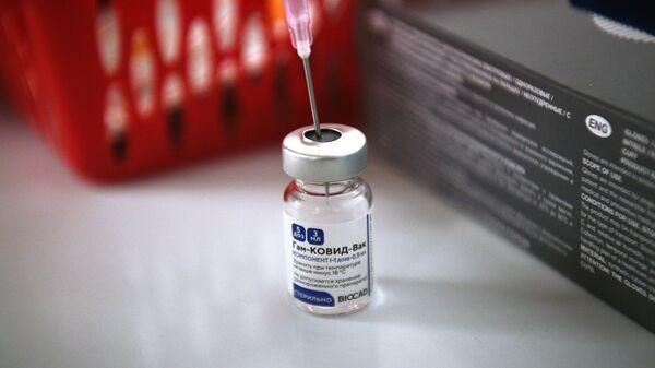 Vacuna rusa contra coronavirus Sputnik V - Sputnik Mundo