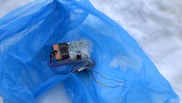 Artefacto explosivo de un yihadista que planeaba un ataque terrorista en la república de Bashkortostán, Rusia - Sputnik Mundo