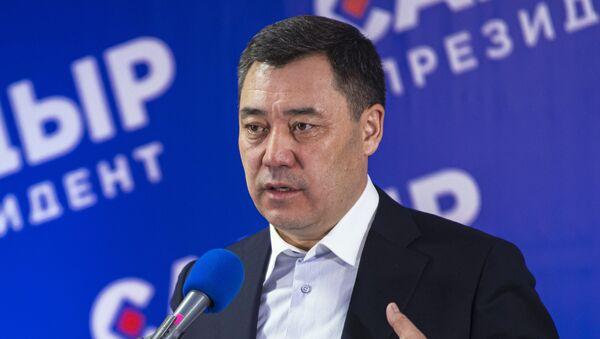 Sadir Zhapárov, el nuevo presidente de Kirguistán - Sputnik Mundo