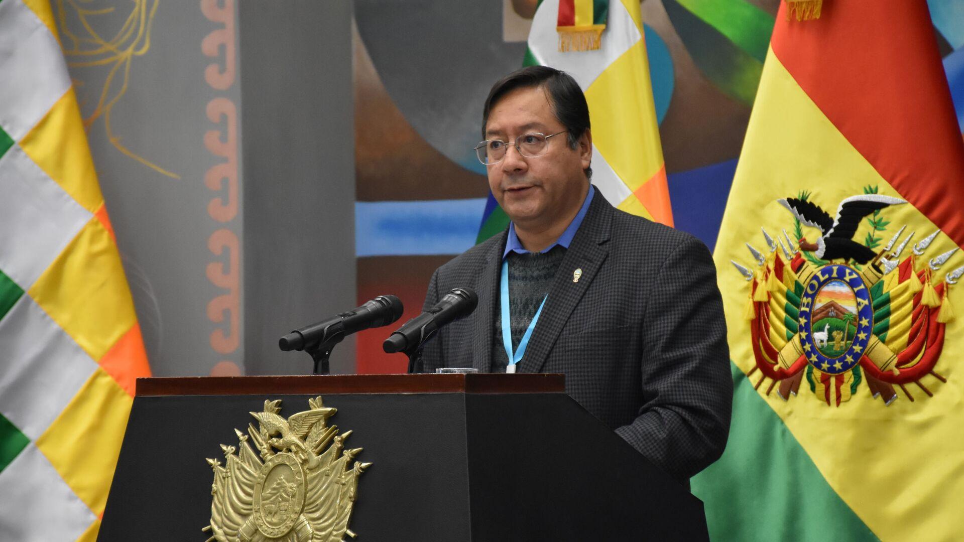 Luis Arce, el presidente de Bolivia - Sputnik Mundo, 1920, 17.02.2021