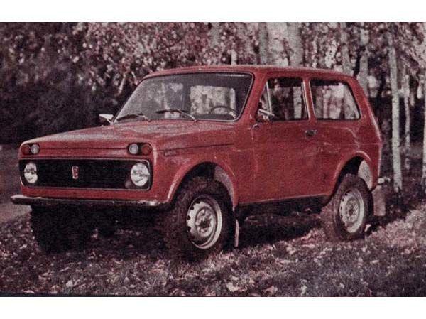 Antes de lanzar los Lada Niva al mercado en 1977, la empresa rusa AvtoVAZ desarrolló el primer prototipo del todoterreno en 1974. En 1976 comenzó la fabricación en serie del modelo, con una producción anual cercana a los 100.000 Nivas. Nacía así el Lada Niva o VAZ 2121. - Sputnik Mundo