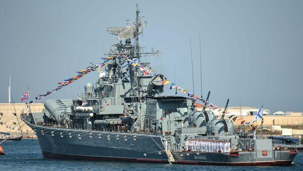El barco patrullero Pitlivi de la Flota Rusa del Mar Negro - Sputnik Mundo