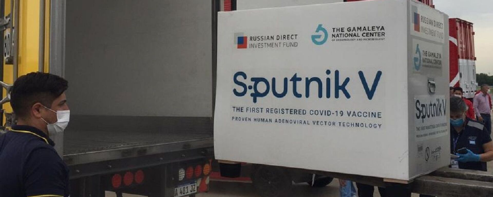 El avión con la vacuna rusa Sputnik V llega a Argentina - Sputnik Mundo, 1920, 12.07.2021