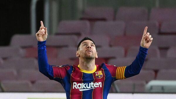 Lionel Messi, jugador del FC Barcelona, celebrando un gol contra el Athletic de Bilbao - Sputnik Mundo