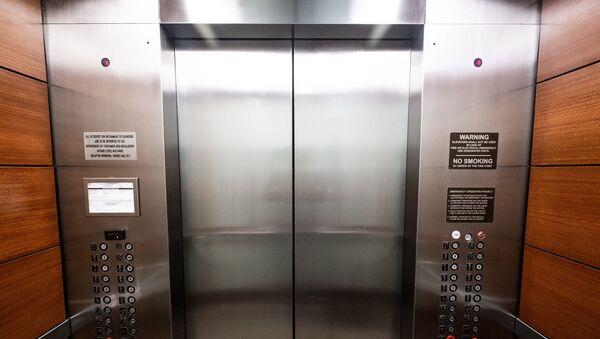 Un ascensor - Sputnik Mundo