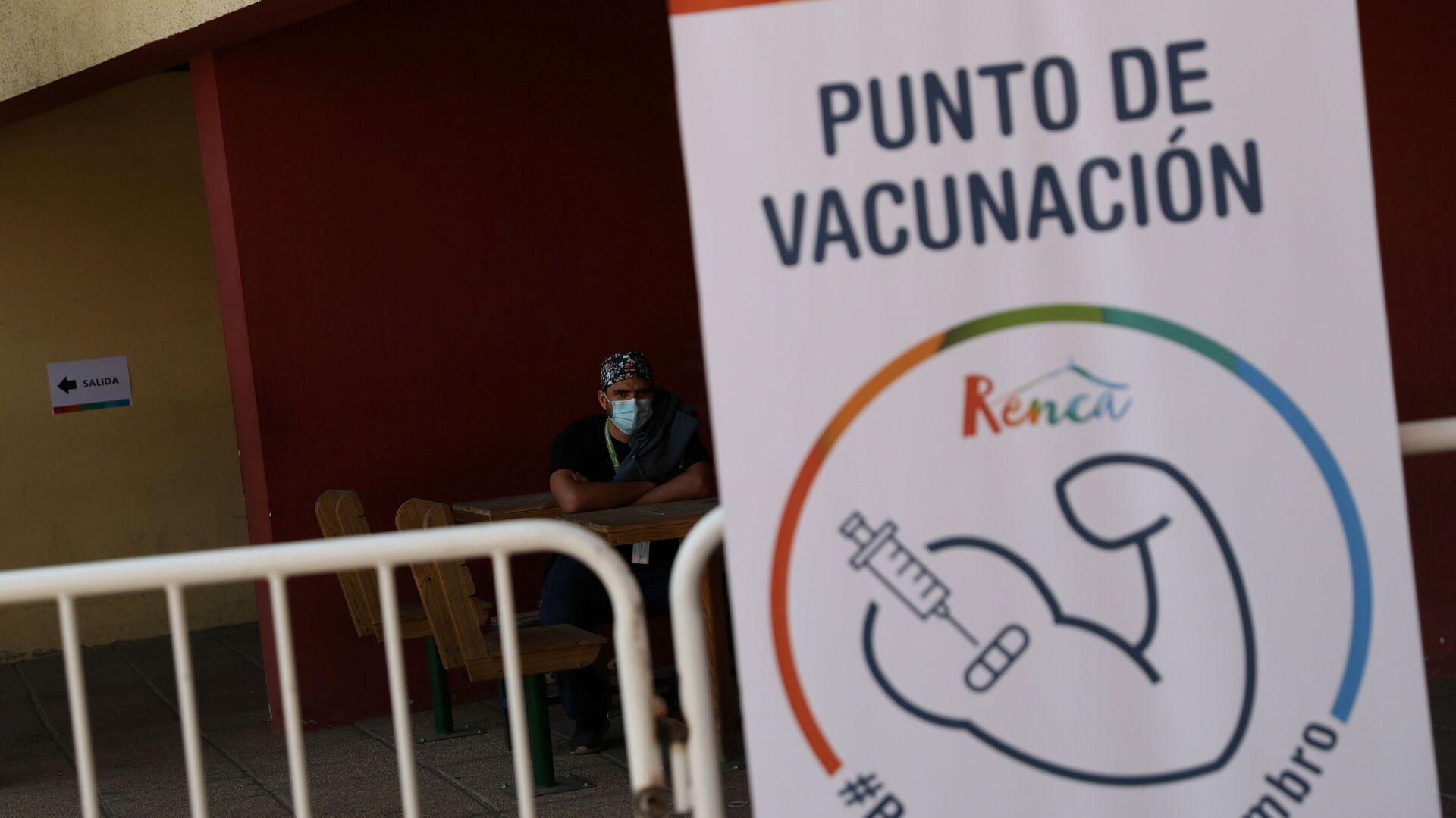 Vacunación en Chile - Sputnik Mundo, 1920, 16.02.2021