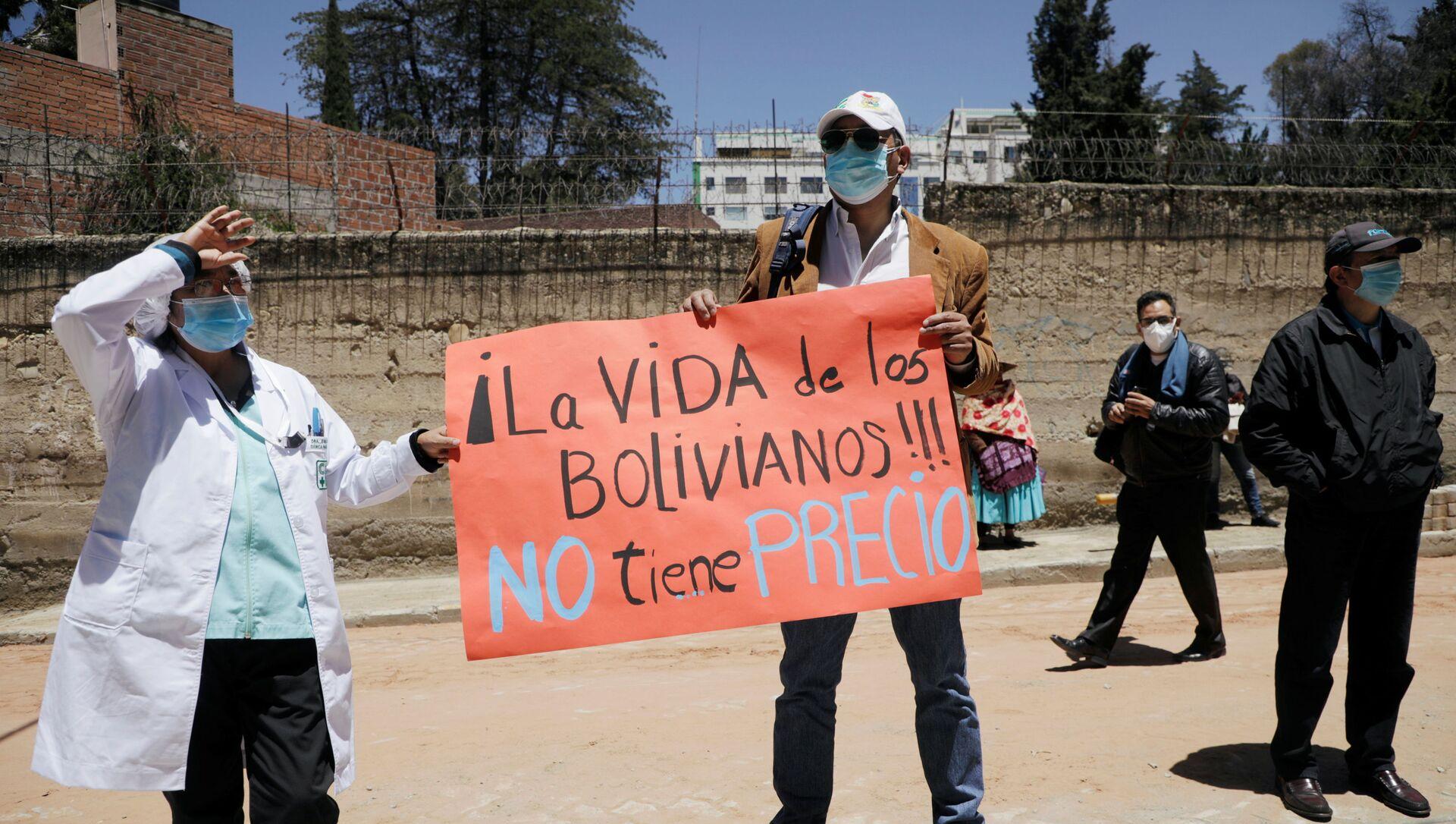 Una protesta de los médicos en Bolivia (archivo) - Sputnik Mundo, 1920, 04.02.2021