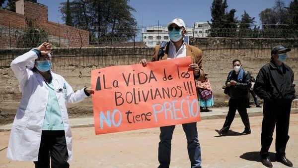 Una protesta de los médicos en Bolivia (archivo) - Sputnik Mundo