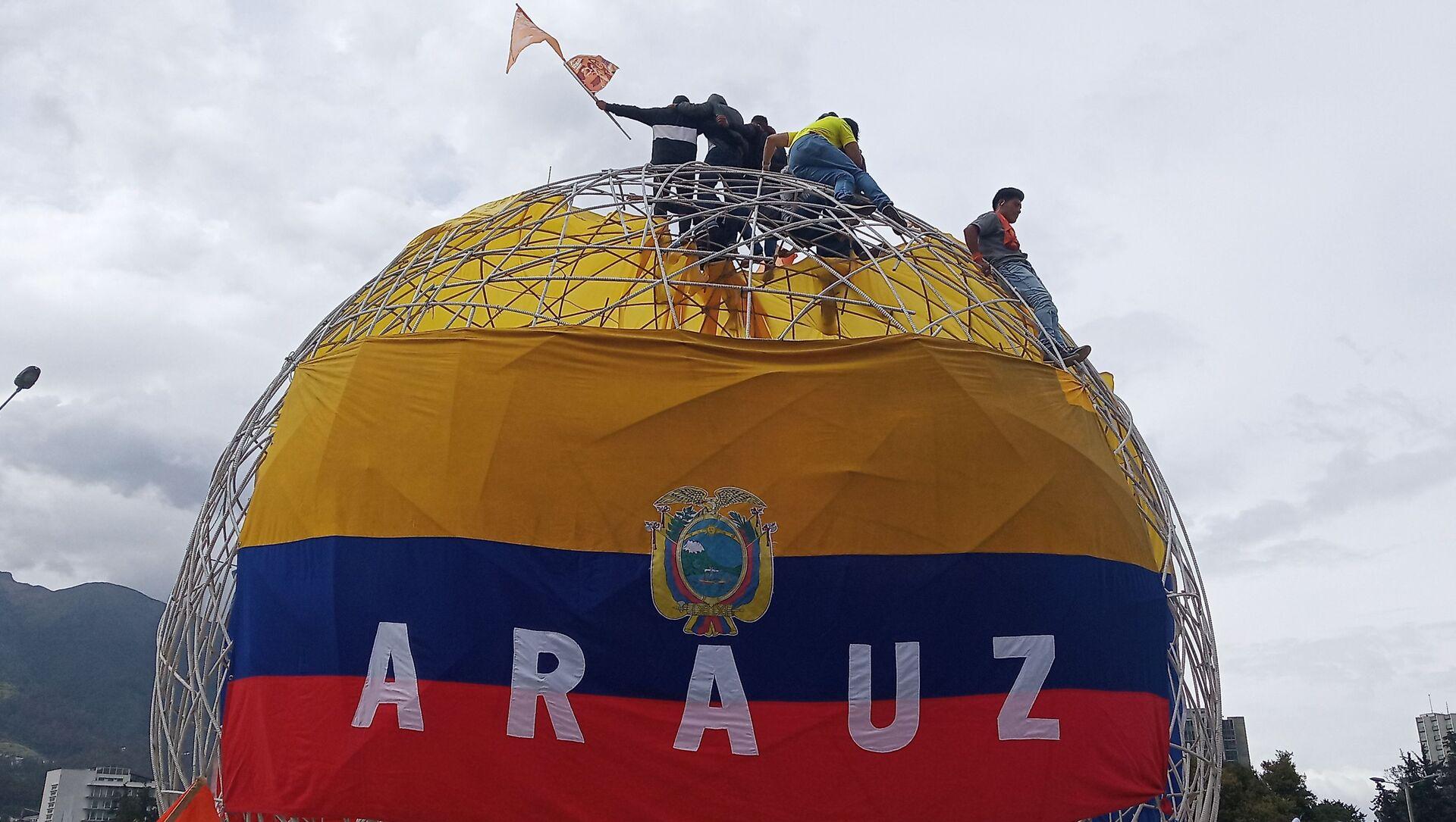 Cierre de campaña de Arauz - Sputnik Mundo, 1920, 11.02.2021
