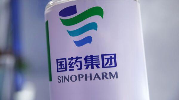 Logo de Sinopharm - Sputnik Mundo
