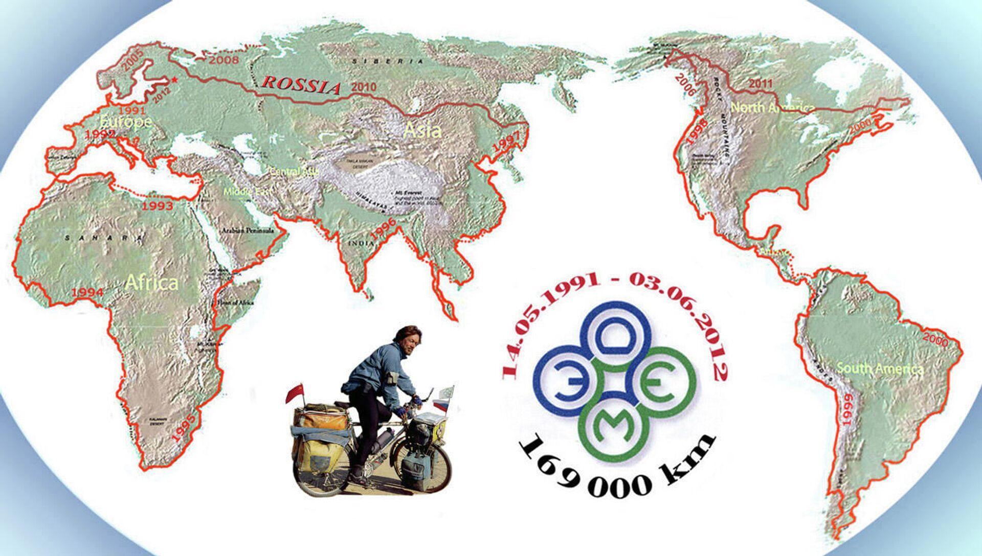 El mapa de los viajes de Vladislav Ketov por la costa de los cuatro continentes - Sputnik Mundo, 1920, 11.02.2021