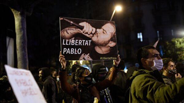Protesta contra el encarcelamiento del rapero español Pablo Hasel - Sputnik Mundo