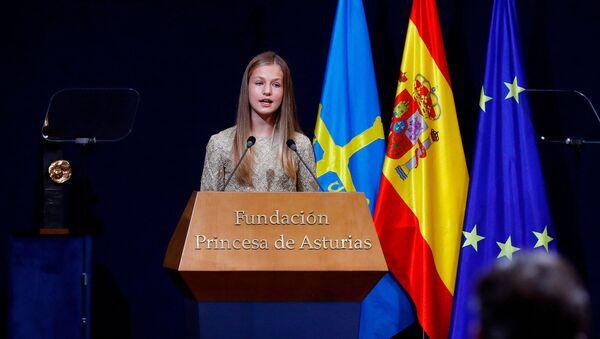 La Princesa Leonor de España pronuncia un discurso durante la ceremonia de entrega del premio Princesa de Asturias 2020 - Sputnik Mundo