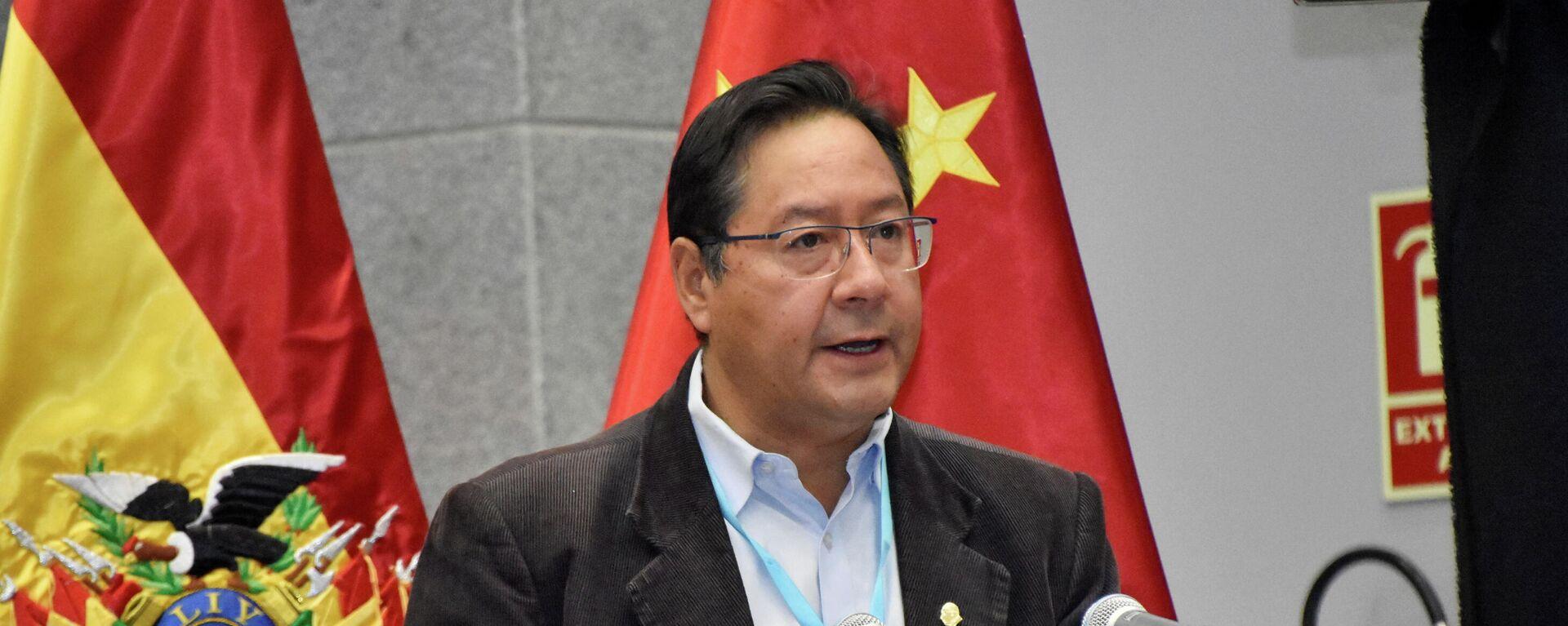 Luis Arce, presidente de Bolivia - Sputnik Mundo, 1920, 16.08.2021