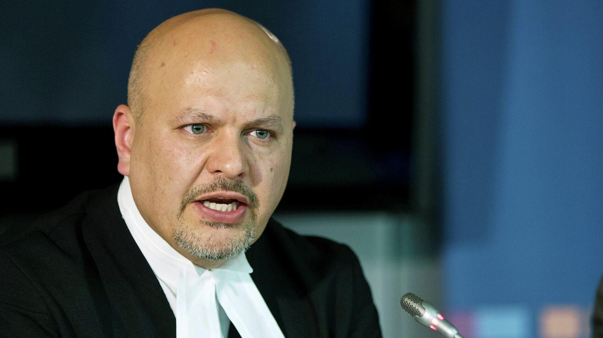 Karim Khan, fiscal general de la Corte Penal Internacional - Sputnik Mundo, 1920, 12.02.2021