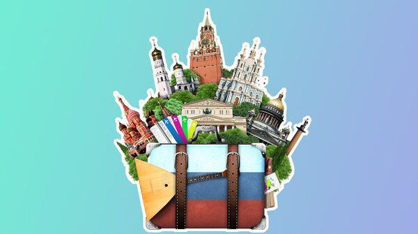 La historia de una rusa con nombre latino - Sputnik Mundo