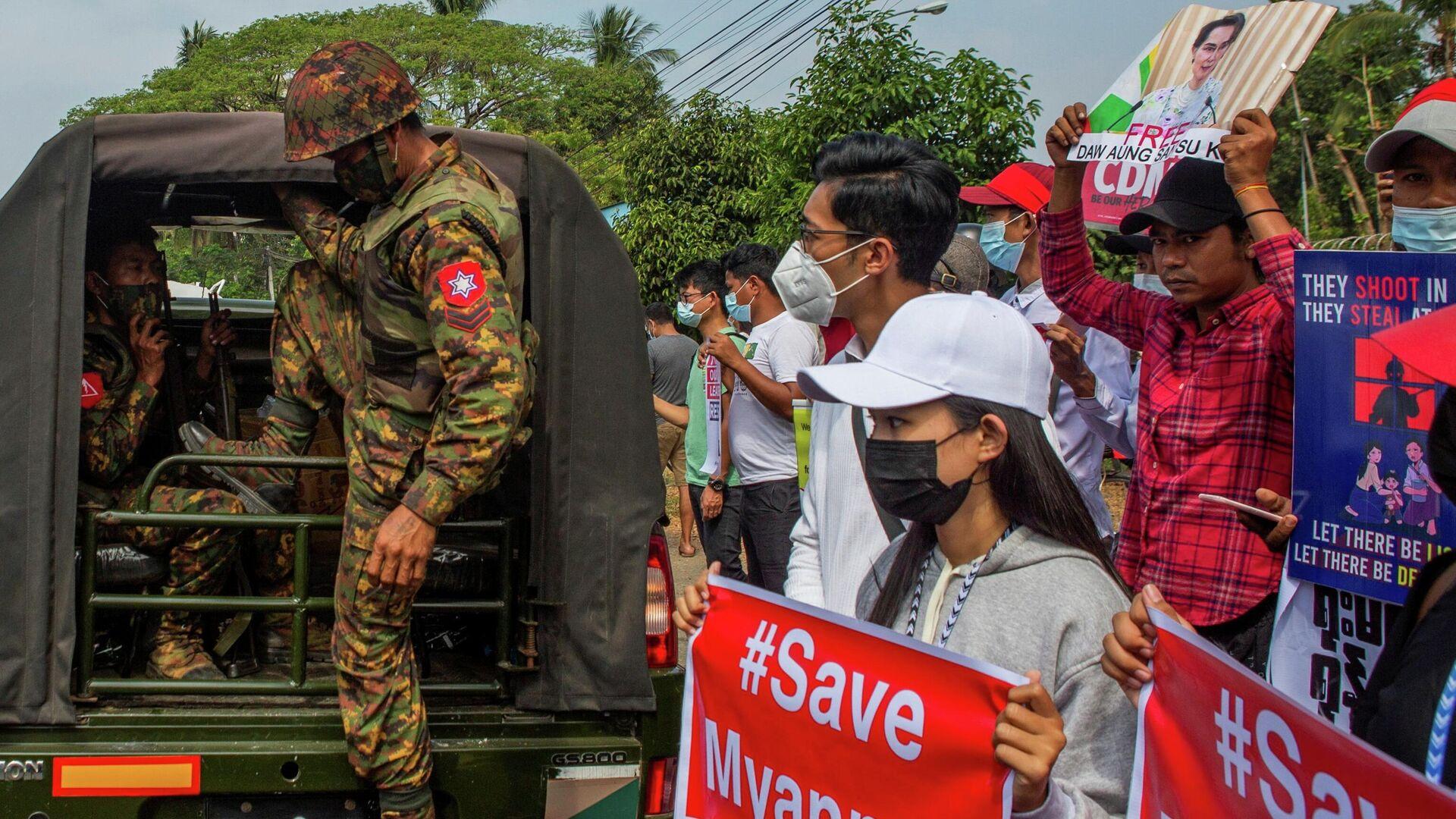 Protestas en Birmania - Sputnik Mundo, 1920, 16.02.2021