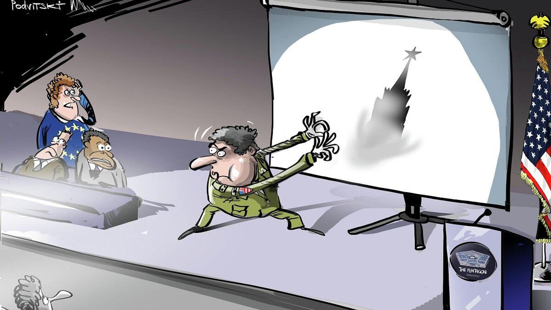 El Pentágono ha declarado a Rusia una amenaza para la OTAN - Sputnik Mundo, 1920, 18.02.2021