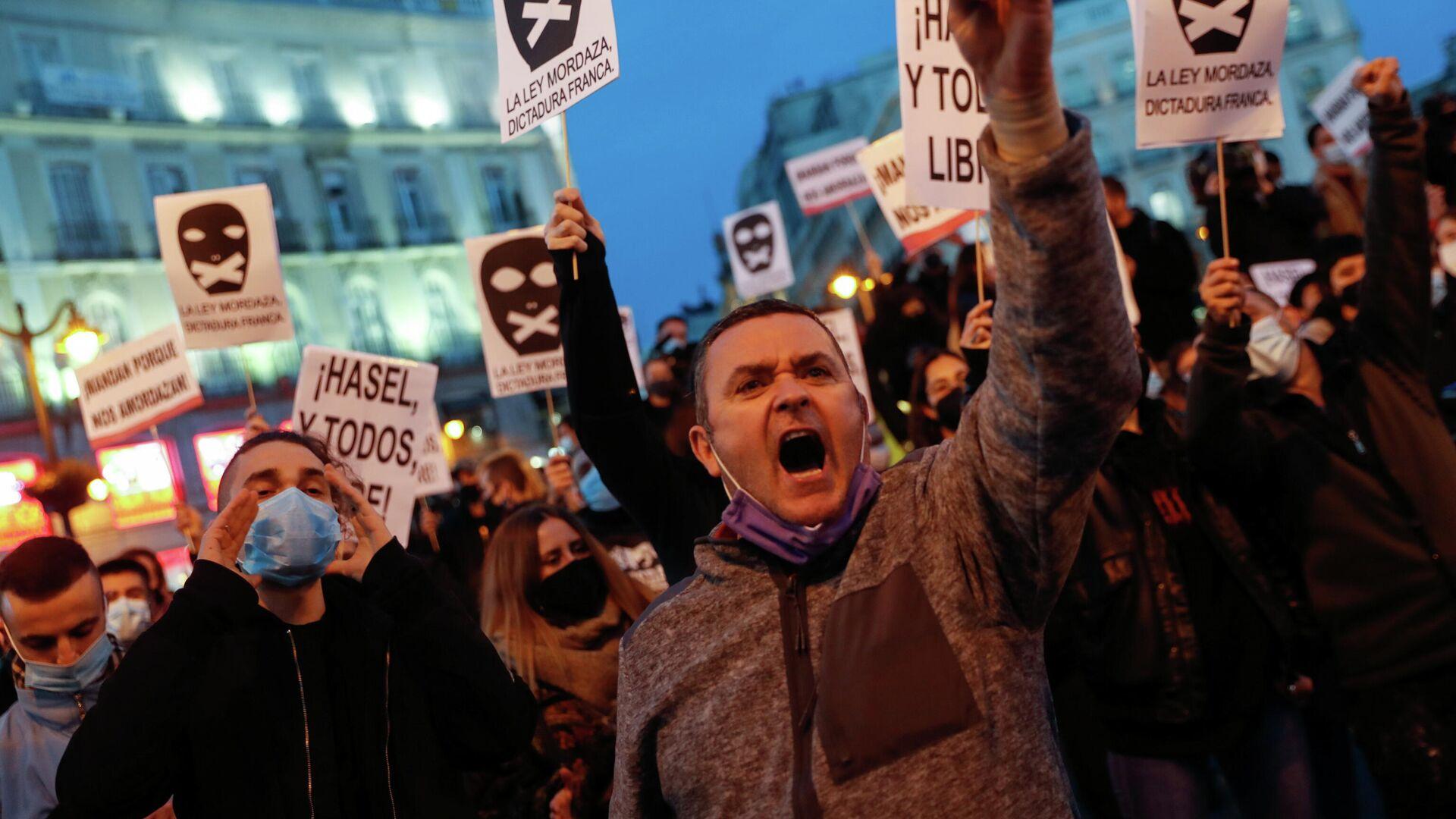 Protestas en apoyo al rapero Pablo Hasél en Madrid, el 17 de febrero del 2021 - Sputnik Mundo, 1920, 17.02.2021