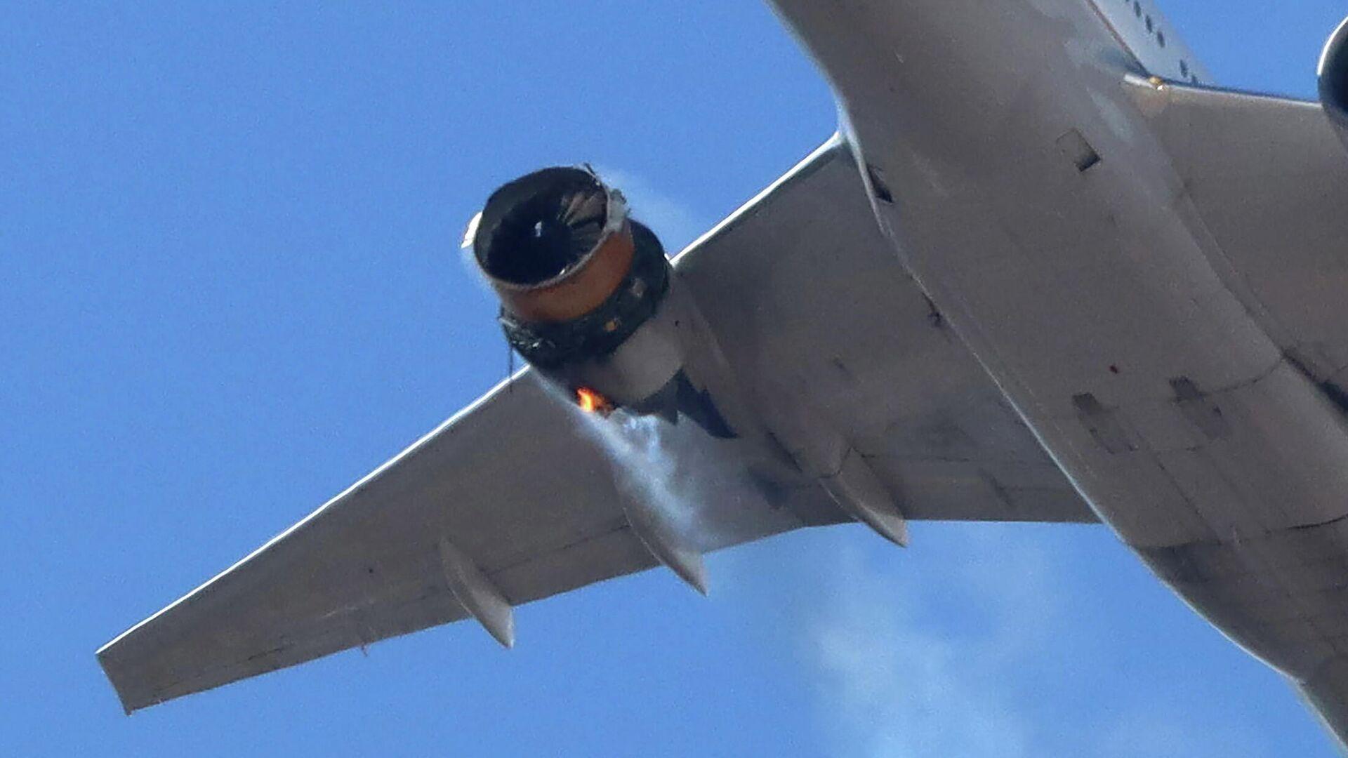 Vuelo UA328 de United Airlines el 20 de febrero de 2021 - Sputnik Mundo, 1920, 21.02.2021