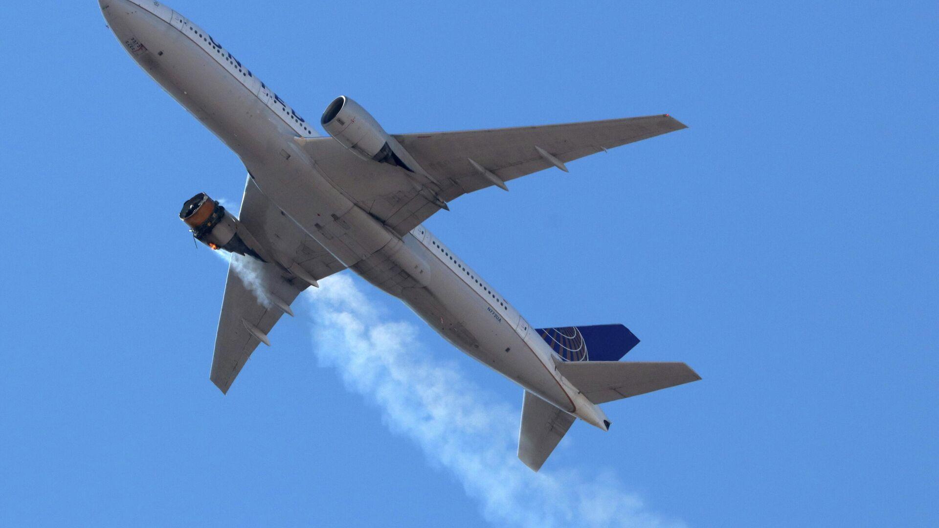 Vuelo UA328 de United Airlines el 20 de febrero de 2021 - Sputnik Mundo, 1920, 22.02.2021