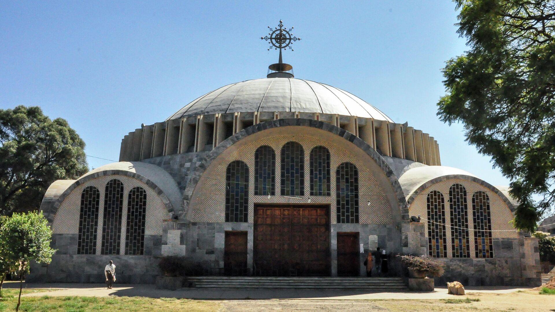 Iglesia de Santa María de Sión en Axum, Etiopía - Sputnik Mundo, 1920, 22.02.2021