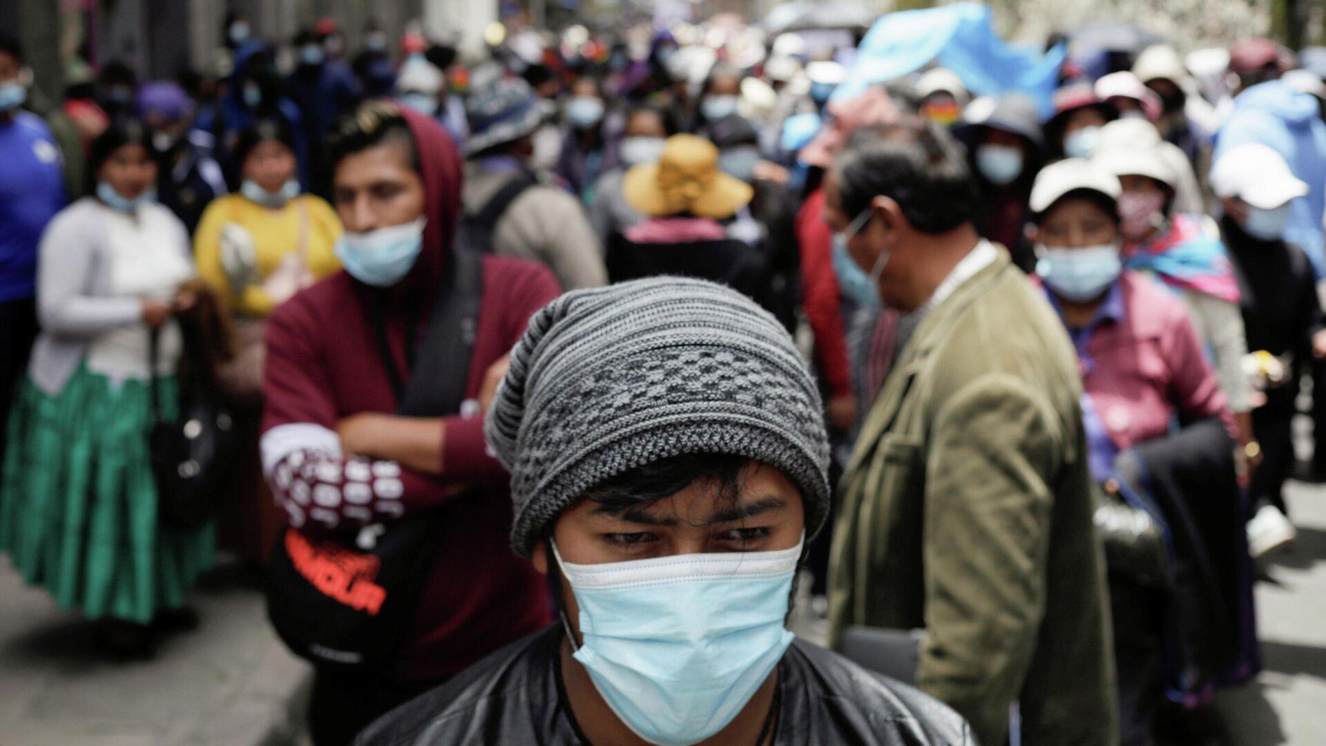 Manifestación de personal médico en La Paz, Bolivia - Sputnik Mundo, 1920, 22.02.2021