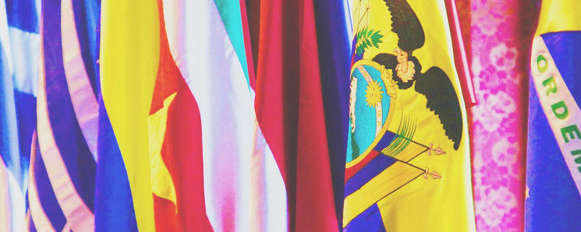 Nicaragua: Ortega homenajea al general Augusto César Sandino - Sputnik Mundo, 1920, 23.02.2021