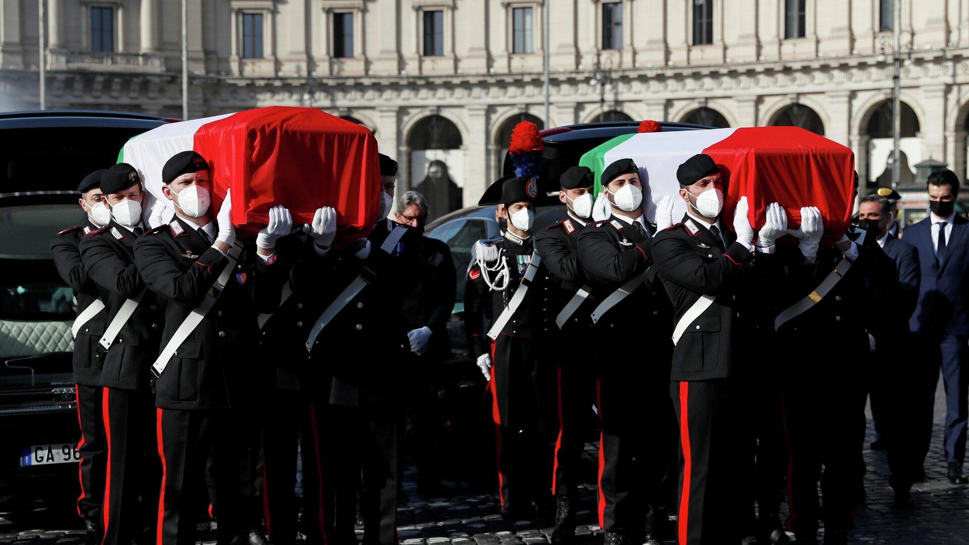 Funeral del embajador italiano Luca Attanasio y del carabinero Vittorio Iacovacci asesinados en la (República Democrática del Congo (RDC) - Sputnik Mundo, 1920, 09.06.2021