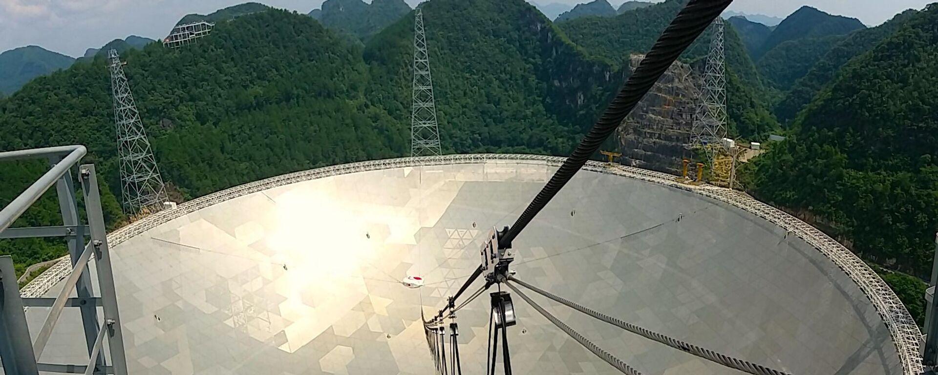 Radiotelescopio FAST, el más grande del mundo - Sputnik Mundo, 1920, 25.02.2021
