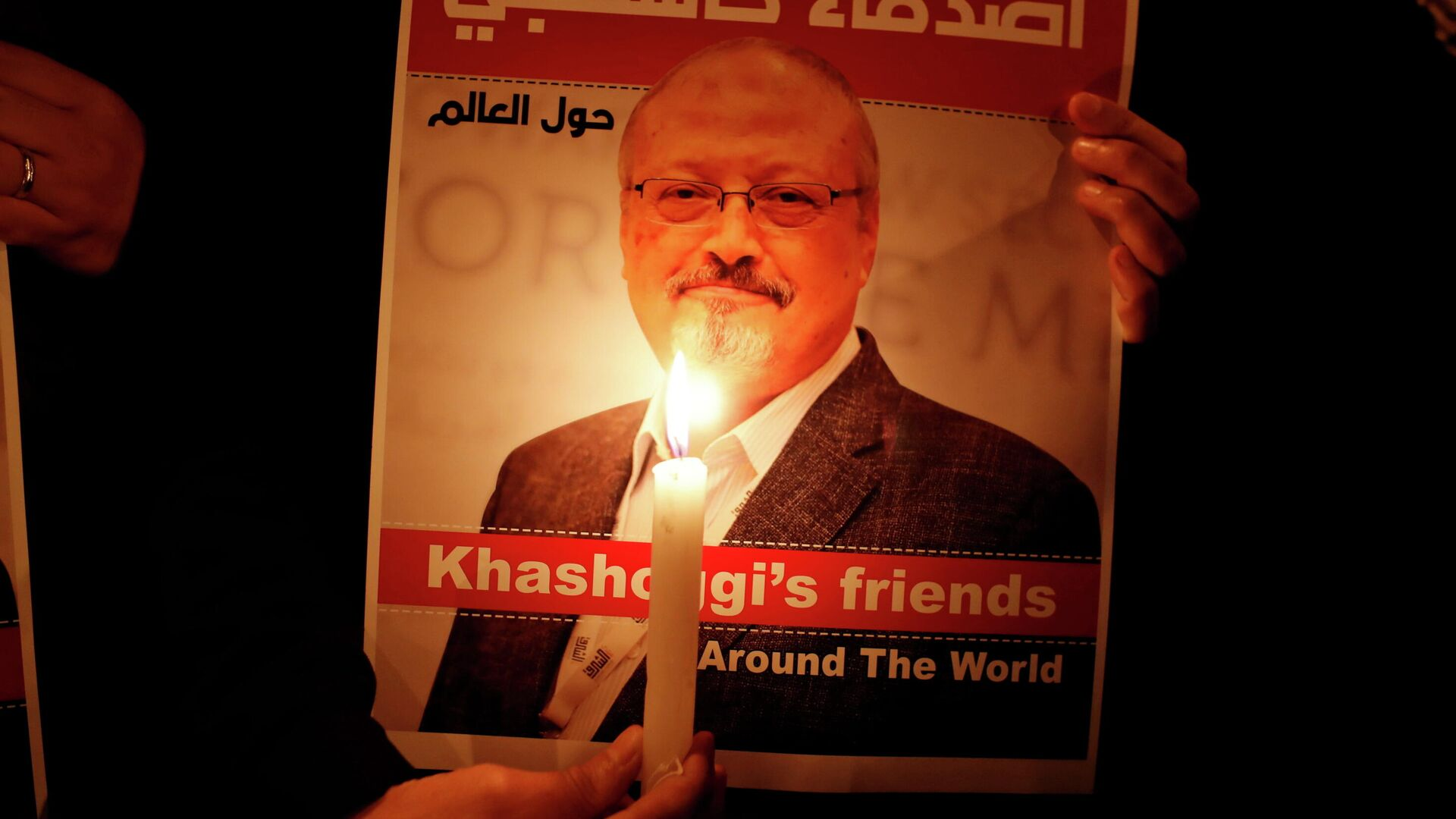 Retrado del periodista saudí Jamal Khashoggi - Sputnik Mundo, 1920, 26.02.2021