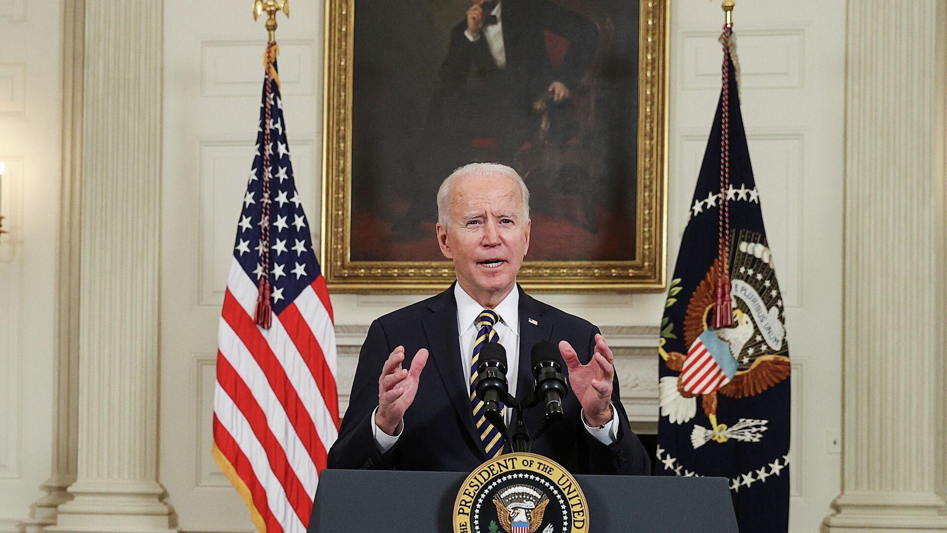 Joe Biden, presidente de EEUU - Sputnik Mundo, 1920, 26.02.2021