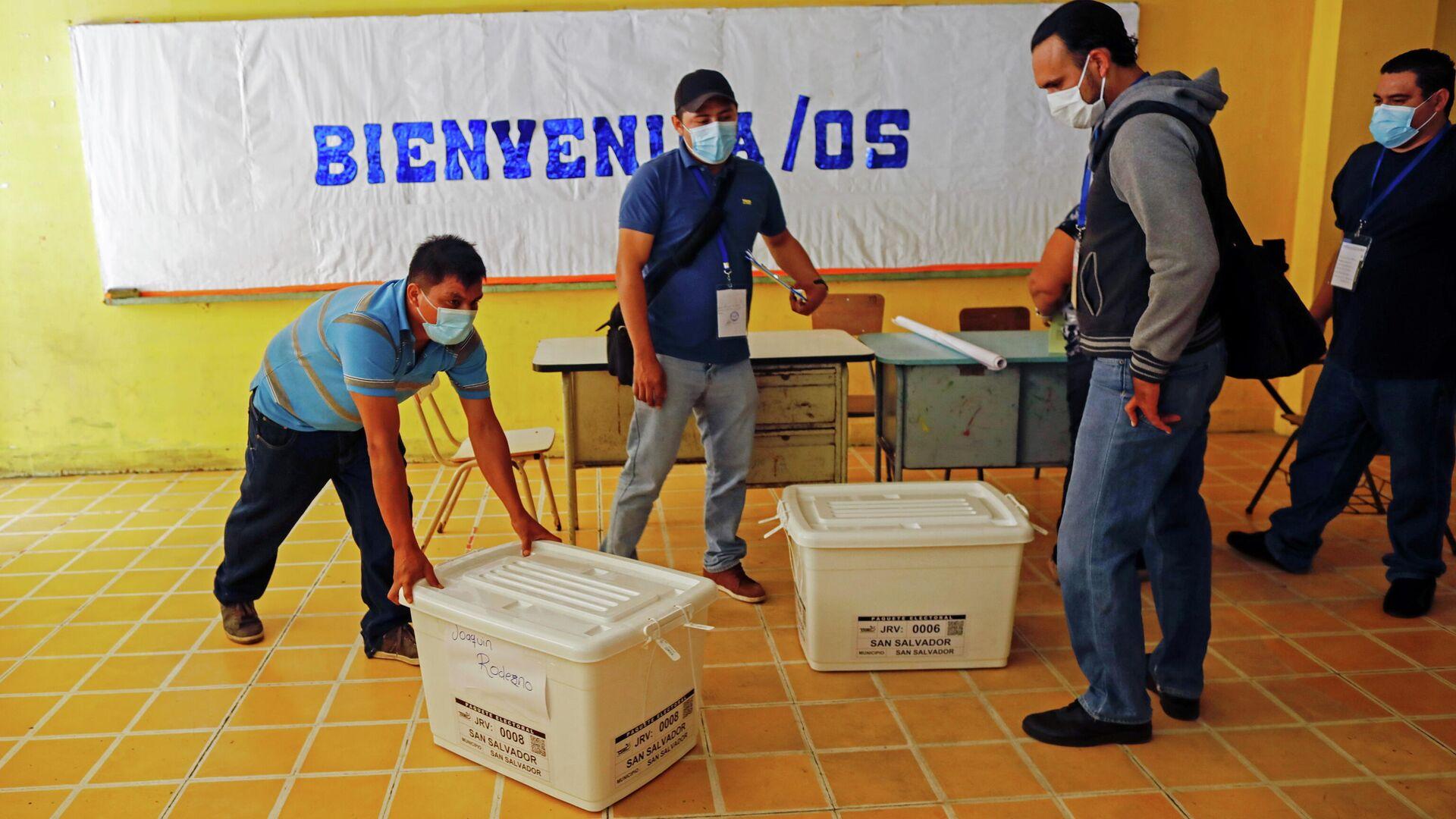 Preparación para las elecciones en El Salvador - Sputnik Mundo, 1920, 28.02.2021