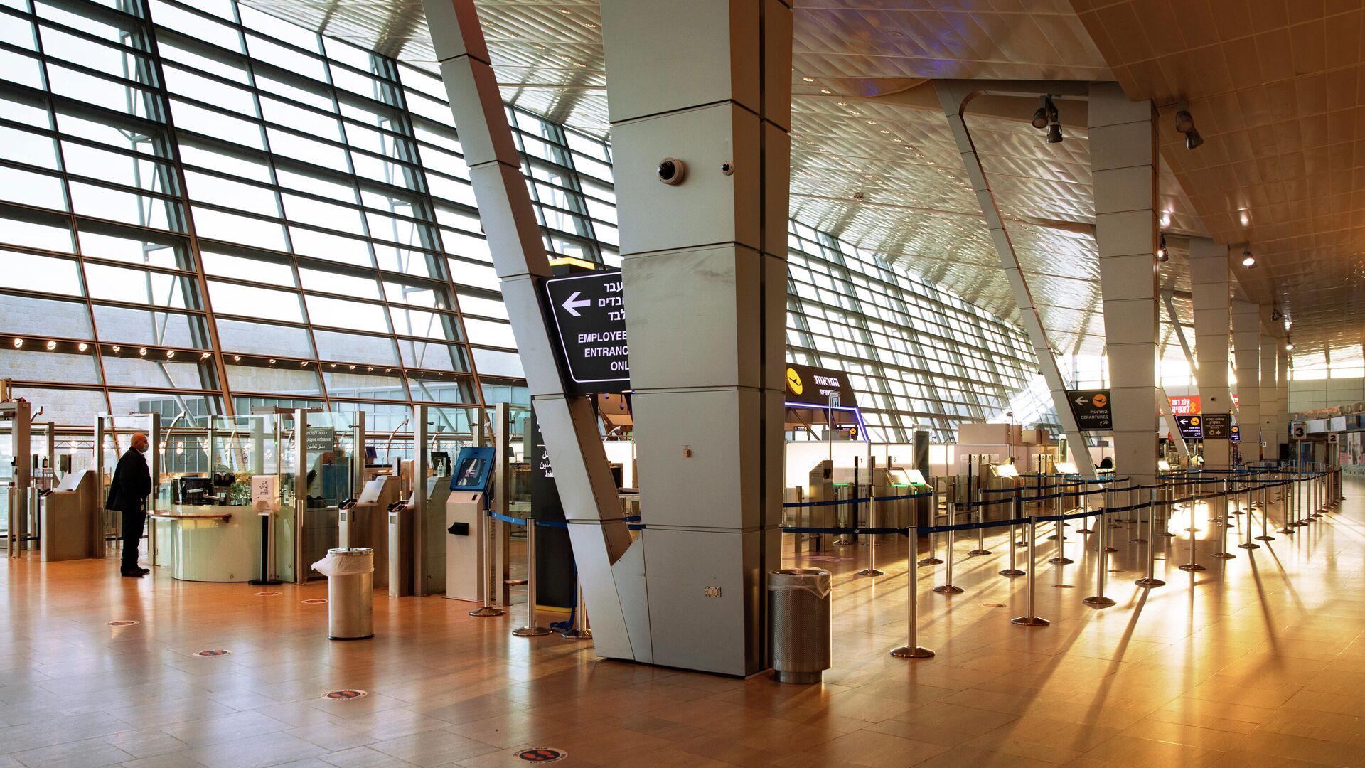 El aeropuerto Ben Gurion, el aeropuerto internacional más grande de Israel - Sputnik Mundo, 1920, 28.02.2021
