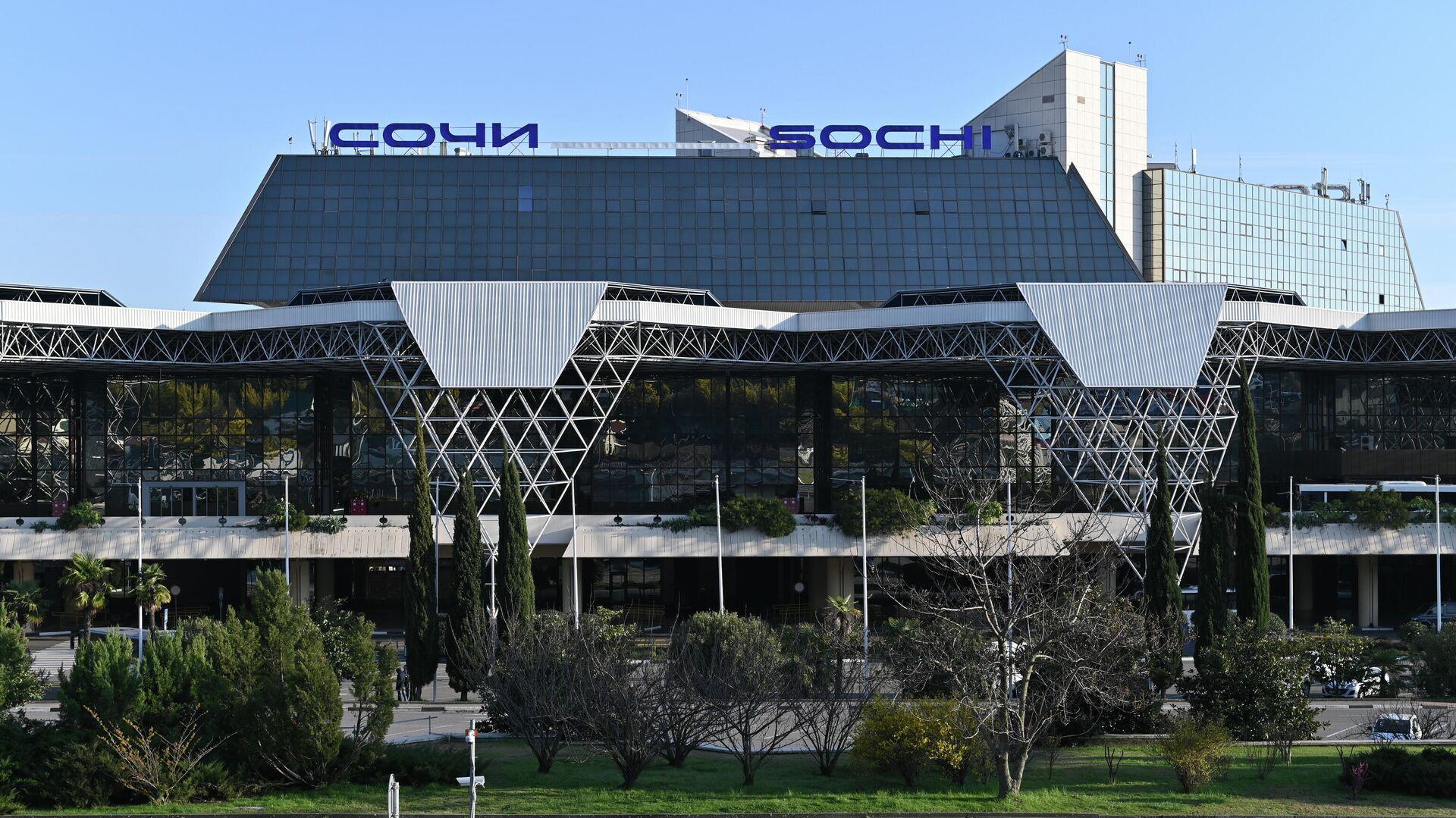 El aeropuerto internacional de Sochi - Sputnik Mundo, 1920, 02.03.2021