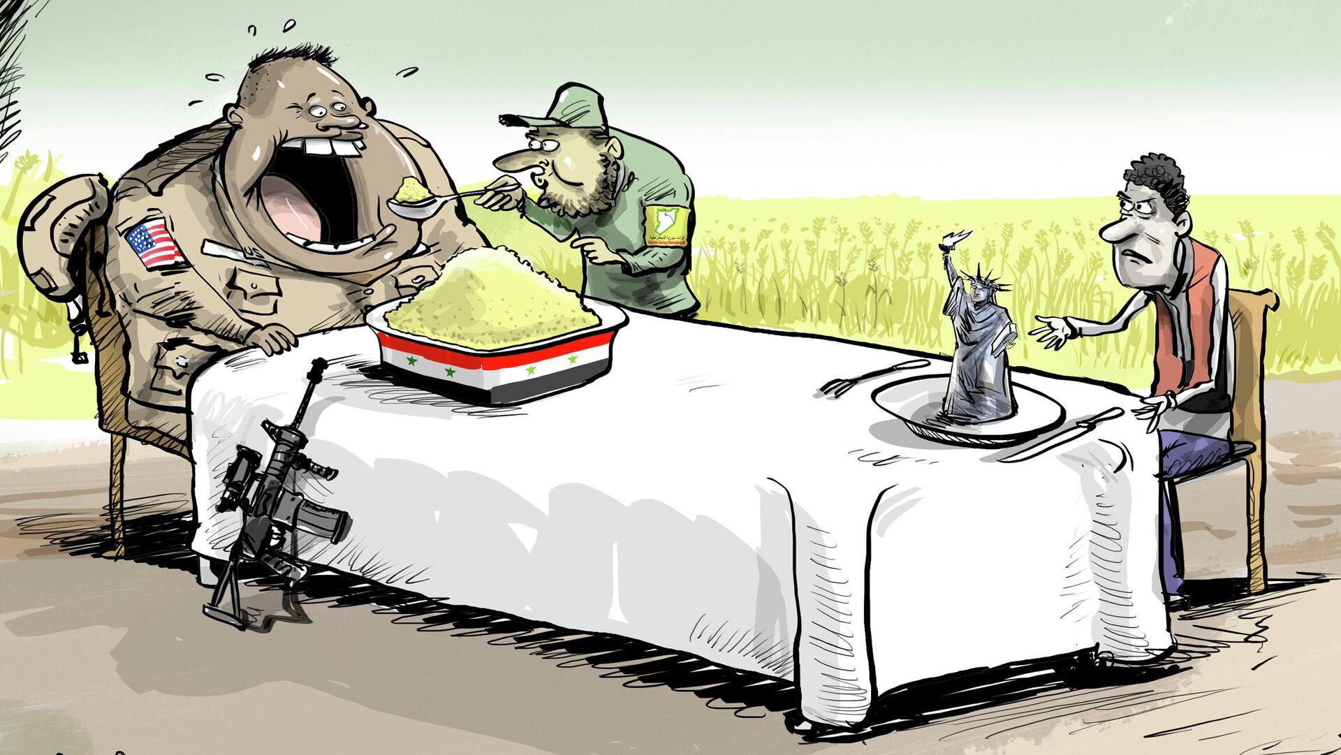 Siria denuncia que los soldados de EEUU roban comida del país y la trasladan a Irak  - Sputnik Mundo, 1920, 02.03.2021