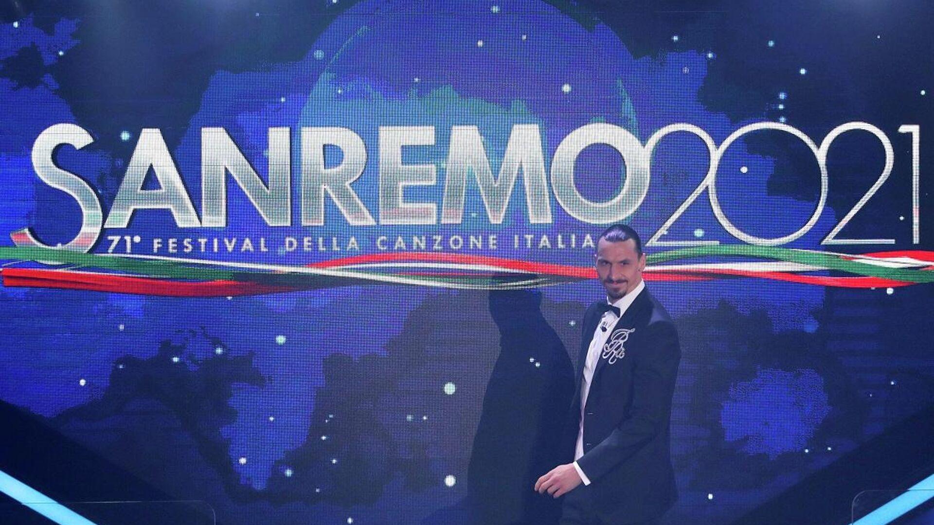 El icónico festival de San Remo abre sus puertas sin público  - Sputnik Mundo, 1920, 03.03.2021