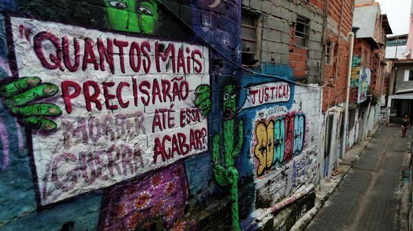 Favela Paraisópolis, en San Pablo, Brasil - Sputnik Mundo