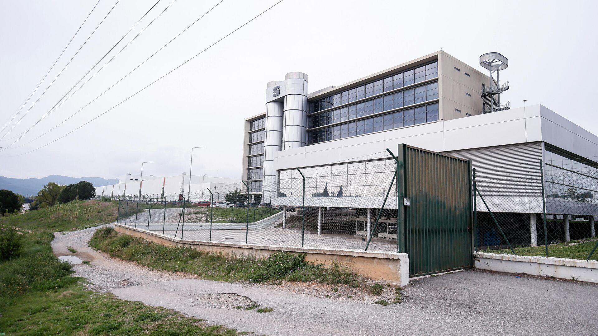 La planta de Seat en Martorell, en la provincia de Barcelona - Sputnik Mundo, 1920, 05.03.2021